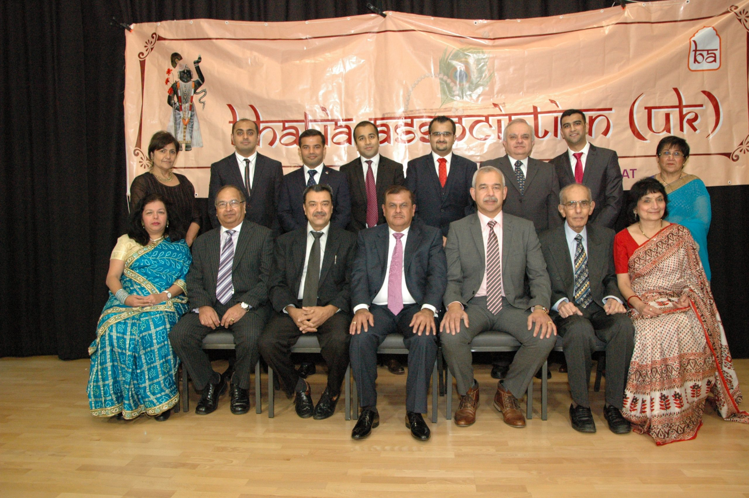 Bhatia Committee 2014-18